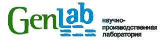 Научно-производственная фирма Генлаб